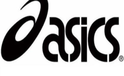 Asics HQ te Hoofddorp Showcase Image